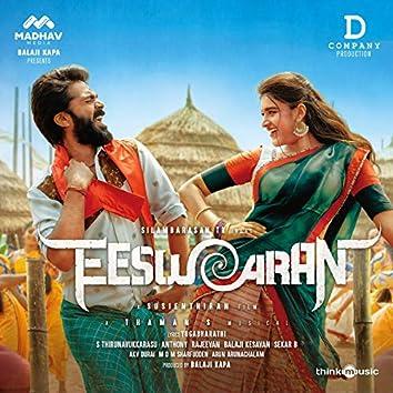 Eeswaran (Original Motion Picture Soundtrack)