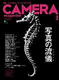 CAMERA magazine(カメラマガジン) 2014.2[雑誌]