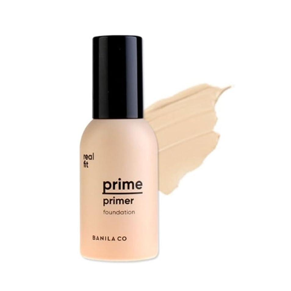 必要ない霧ドキドキ[Renewal] BANILA CO Prime Primer Fitting Foundation 30ml/バニラコ プライム プライマー フィッティング ファンデーション 30ml (#BE10) [並行輸入品]