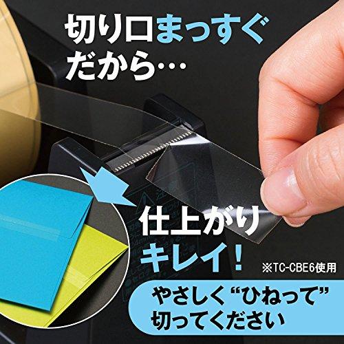 ニチバンテープカッター台切り口まっすぐ直線美TC-CB5大巻白