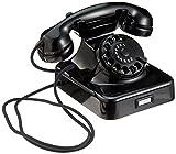 Nostalgietelefon W48, schwarz