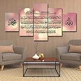 Muslimischen Bibel Poster Wandkunst Islamischen Rahmen