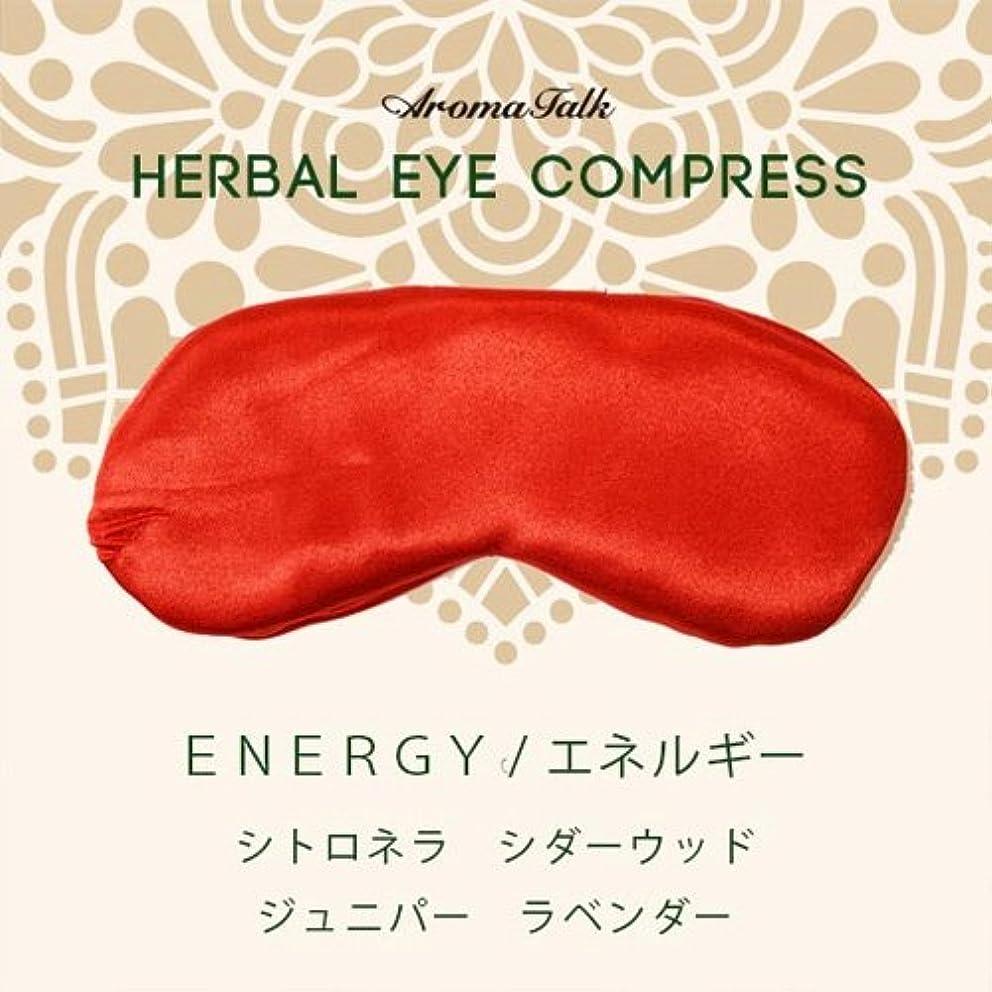 ギャラリー領収書古いハーバルアイコンプレス「エネルギー」赤/南国ようなエネルギーにあふれる香り