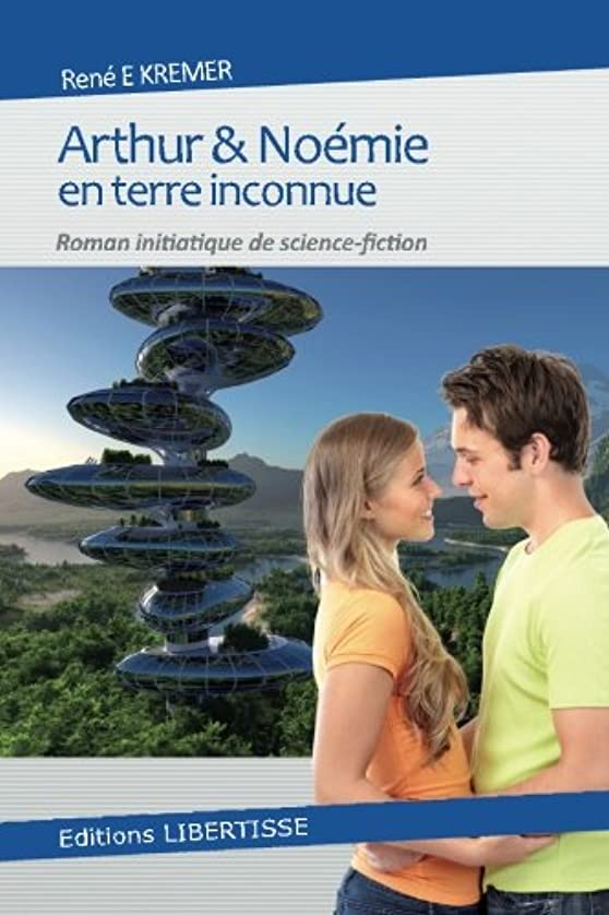 未知の隣接幽霊Arthur et Noemie en terre inconnue: Roman initiatique de science-fiction