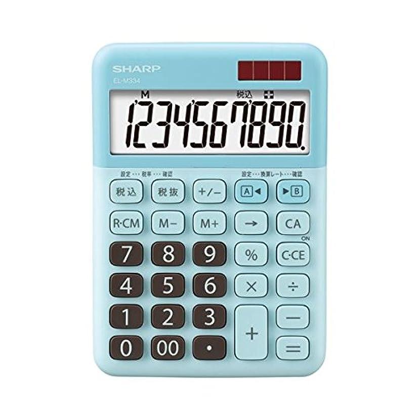 開示する本宙返り(まとめ) シャープ SHARP カラー?デザイン電卓 10桁 ミニナイスサイズタイプ ソーダフロート EL-M334-AX 1台 〔×5セット〕