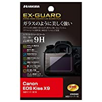HAKUBA デジタルカメラ液晶保護フィルム EX-GUARD Canon EOS Kiss X9 専用 EXGF-CAEXK9