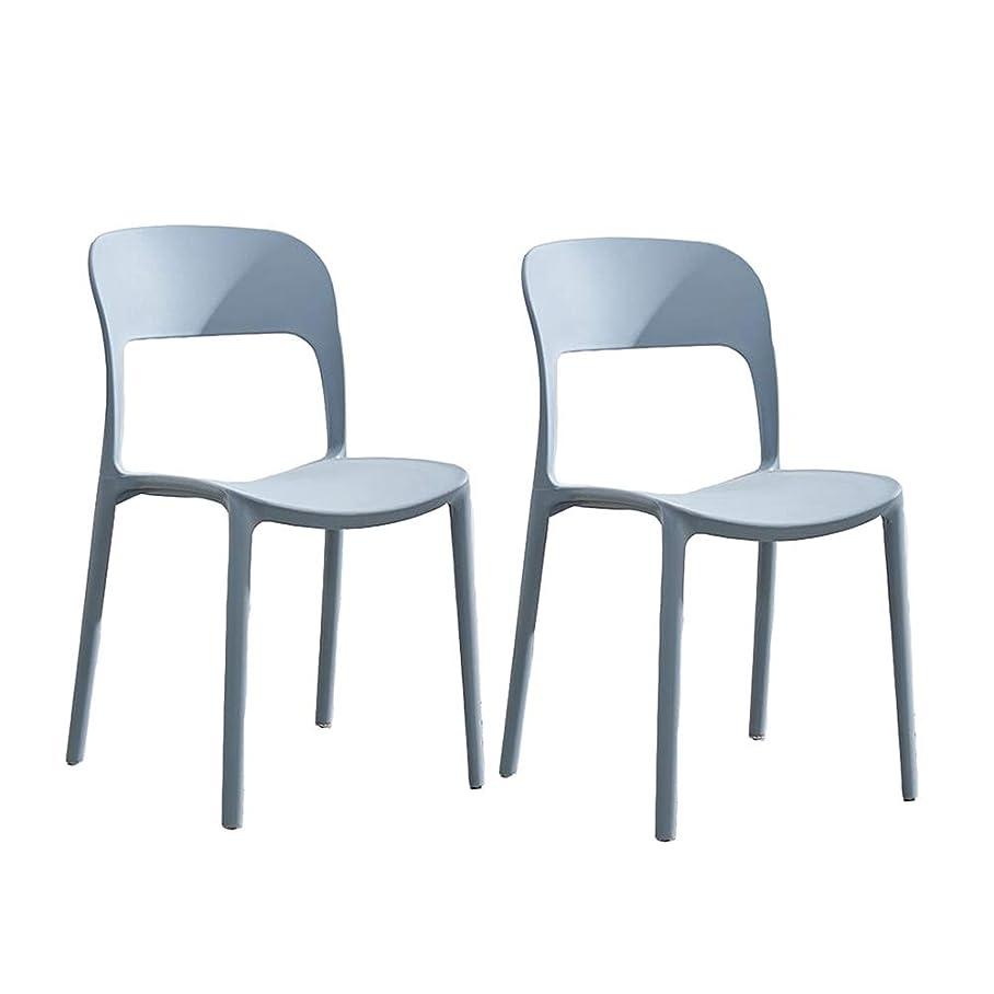 前部わずかに意気消沈したWYYY 椅子 ダイニングチェア パック2 耐久性のある プレミアム品質 プラスチック キッチン バー オフィス ラウンジ 強い耐久性 (色 : グレイ ぐれい)