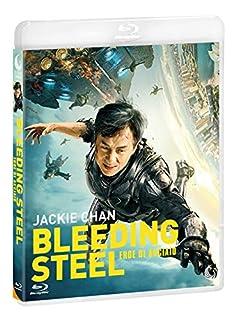 Bleeding Steel - Eroe D'Acciaio (1 BLU-RAY)