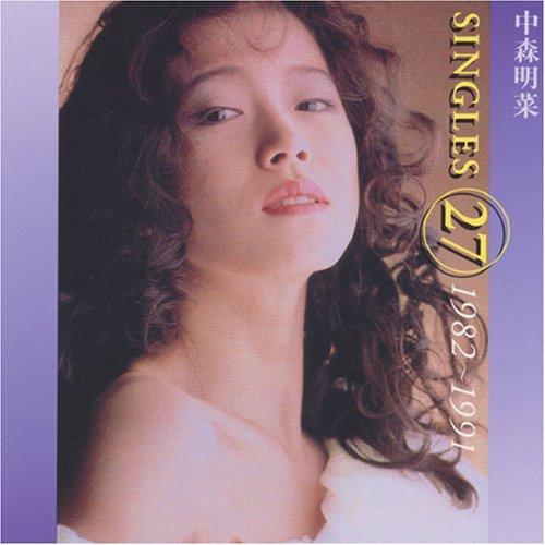Akina Nakamori Singls27 19882