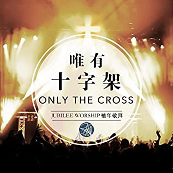 Only the Cross