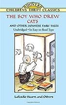 The Boy Who Drew Cats و الأخرى اليابانية Fairy Tales (Dover تي شيرت للأطفال thrift Classics)