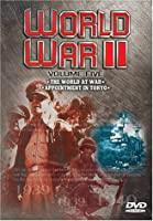 World at War & Appointment in Tokyo [DVD]