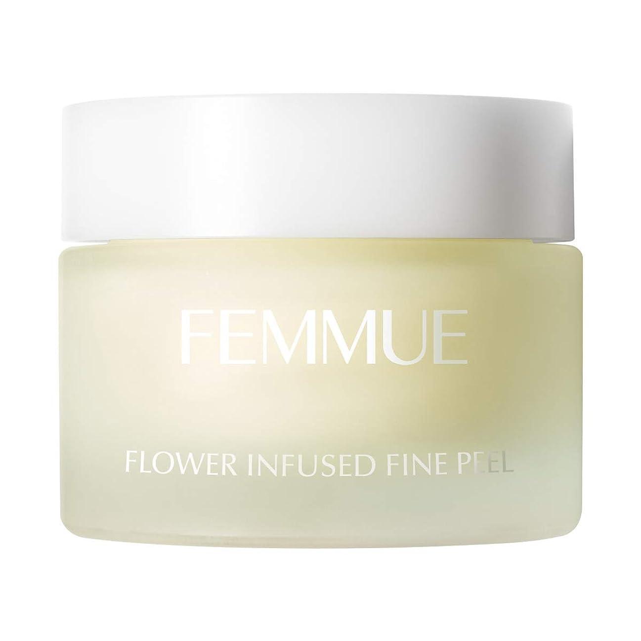 不毛の倍増シルクFEMMUE(ファミュ) フラワーインフューズド ファインピール<角質ケアジェル>50g 日本正規品 洗顔 シダーウッド、ゼラニウム、白檀、ジャスミン
