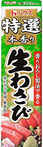 ハウス食品『特選本香り 生わさび』
