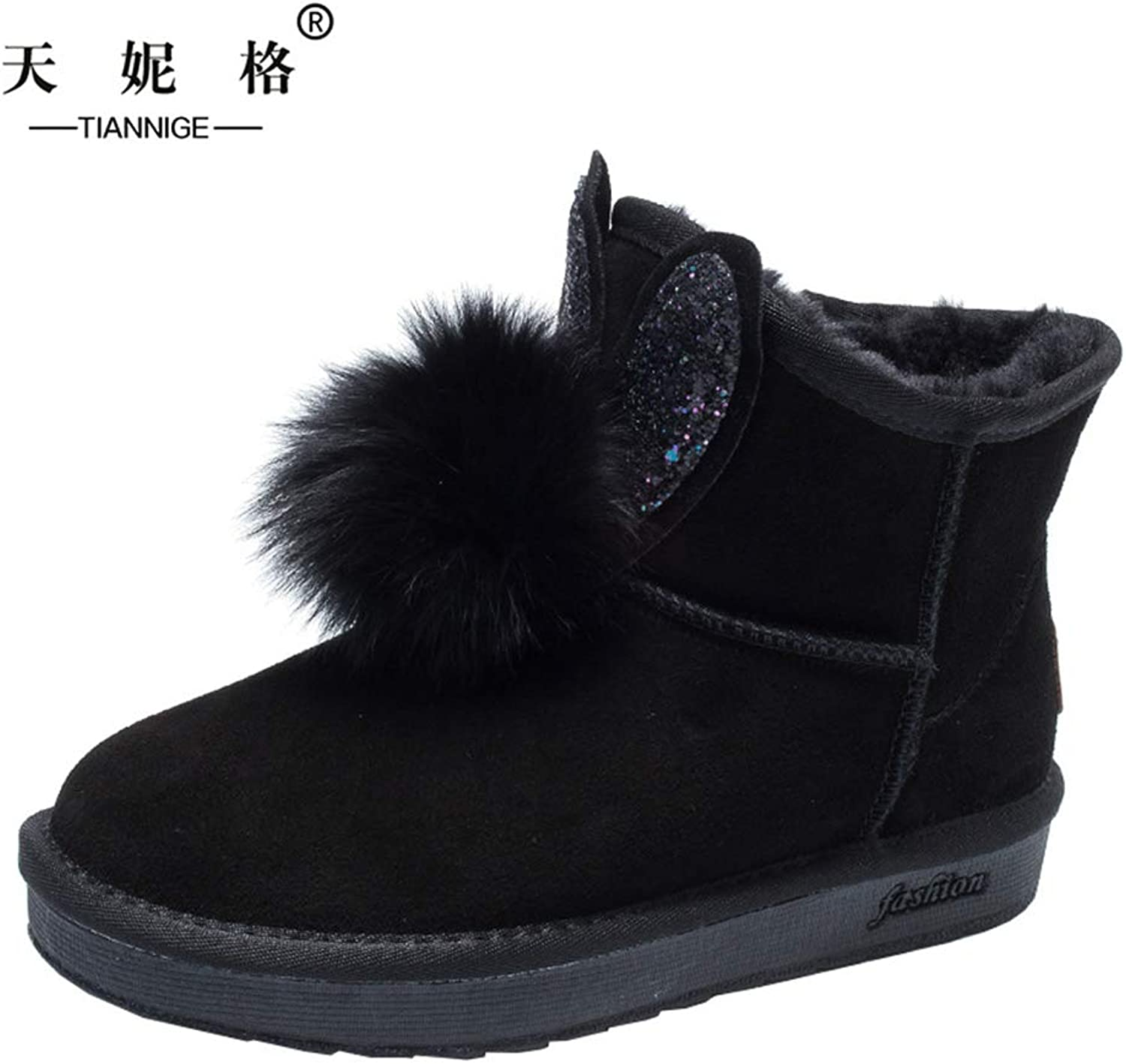 FUN.S Baby's Girl's Toddler Fashion Cute Fur Lining Princess Warm Snow Boots