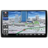 パナソニック カーナビ ストラーダ 10型 CN-F1X10D 無料地図更新付/フルセグ/Bluetooth/DVD/CD/SD/USB/VICS