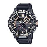 Reloj Casio G-Shock GST-B300WLP-1AER x Wildlife Promising edición Limitada