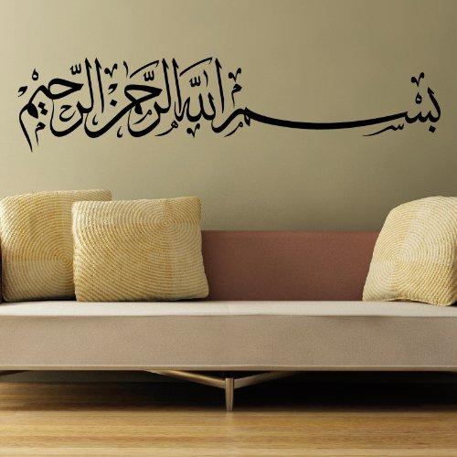 A116 | Meccastyle | Islamische Wandtattoos | Bismillahirrahmanirrahim - M - 80cm x 18cm- 06. Silber