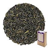 Núm. 1216: Té verde orgánico 'Green Darjeeling FTGFOP' - hojas sueltas ecológico - 250 g - GAIWAN® GERMANY - té verde de la agricultura ecológica en la India