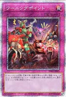 遊戯王カード ワーニングポイント(プリズマティックシークレットレア) ファントム・レイジ(PHRA) | 通常罠 プリズマティックシークレット レア