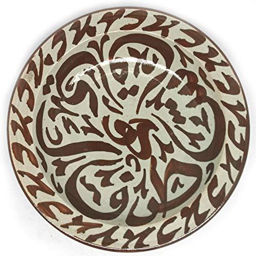 Assiette Orientale Arabia 18 cm | Assiette en céramique marocain multicolore | Grandes bols plats en céramique peints à la main