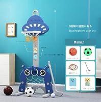 室内バスケットボール、サッカー、ゴルフ、ストーリーマシーン、音楽、フープゲーム、親子、子供、室内スポーツのおもちゃ、青、室内、バスケットボール