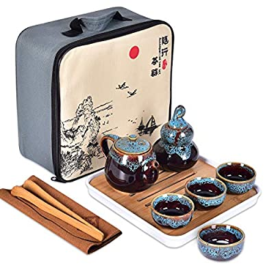 Aliyaduo Ceramic Kungfu Tea Set Chinese Portable Travel Tea Set with Tea Pots and Tea Cups for Party,Home and Office