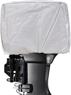 Best honda outboard motor covers Reviews