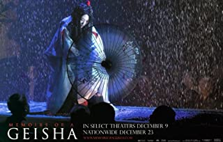 Pop Culture Graphics Memoirs of a Geisha Poster Movie J 11x17 Ziyi Zhang Ken Watanabe K?ji Yakusho Michelle Yeoh