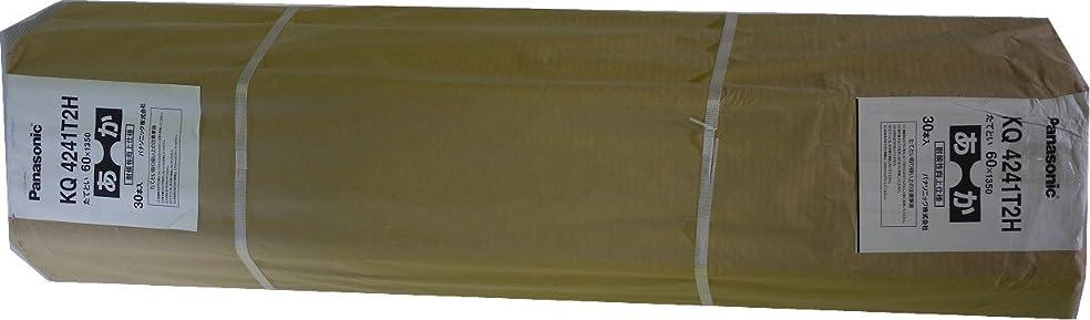権威乱用寝室を掃除するパナソニック(Panasonic) 竪樋カット物 箱売 赤 60MM 30本入り