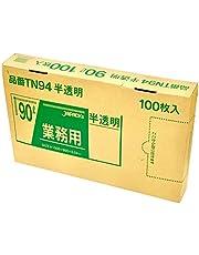 ジャパックス ゴミ袋 半透明 90L 横90×縦100cm 厚み0.04mm BOX シリーズ 1枚ずつ 取り出せる ポリ袋 TN-94 100枚入