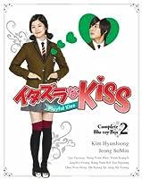 イタズラなKiss~Playful Kiss コンプリート ブルーレイBOX2(Blu-ray Disc)