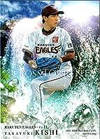 BBM2021 ベースボールカード セカンドバージョン CROSS TORRENTカード No.CT46 岸孝之