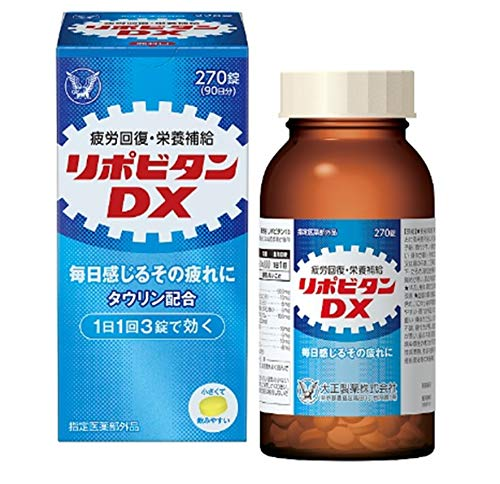 【指定医薬部外品】リポビタンDX 270錠