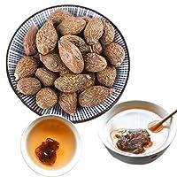 Chinese Herbal tea boat-fruited sterculia tea スターキュリア茶ハーブティーフラワーティー花草茶中国茶飲料茶葉お茶New scented tea Health Care Flowers tea Top-Grade Healthy Green Food Pangdahai tea (100)