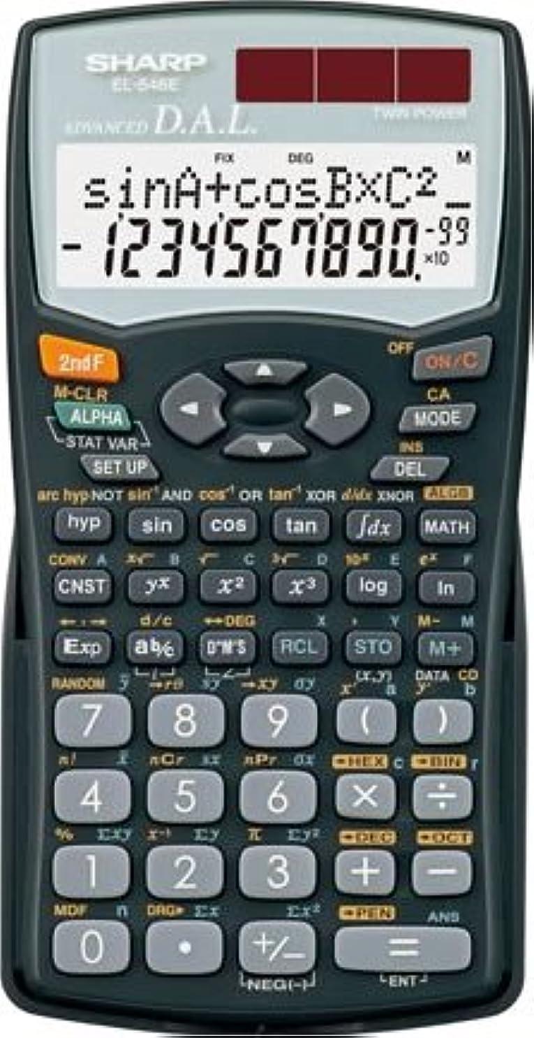 本当のことを言うと処方販売計画シャープ ピタゴラス スタンダード関数電卓 測量士試験?土地家屋調査士試験対応 284関数?機能 10桁 EL-546E-X
