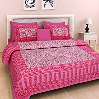 Meejoya 100% Cotton Rajasthani Jaipuri Traditional King Size Double Bed Bedsheet with 2 Pillow Covers - (Multi_114)