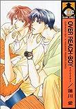 Over reach・boy (ビーボーイコミックス)
