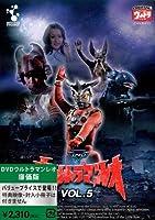 ウルトラマンレオ廉価版  Vol.5 [DVD]