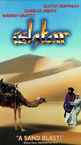 Ishtar [VHS]