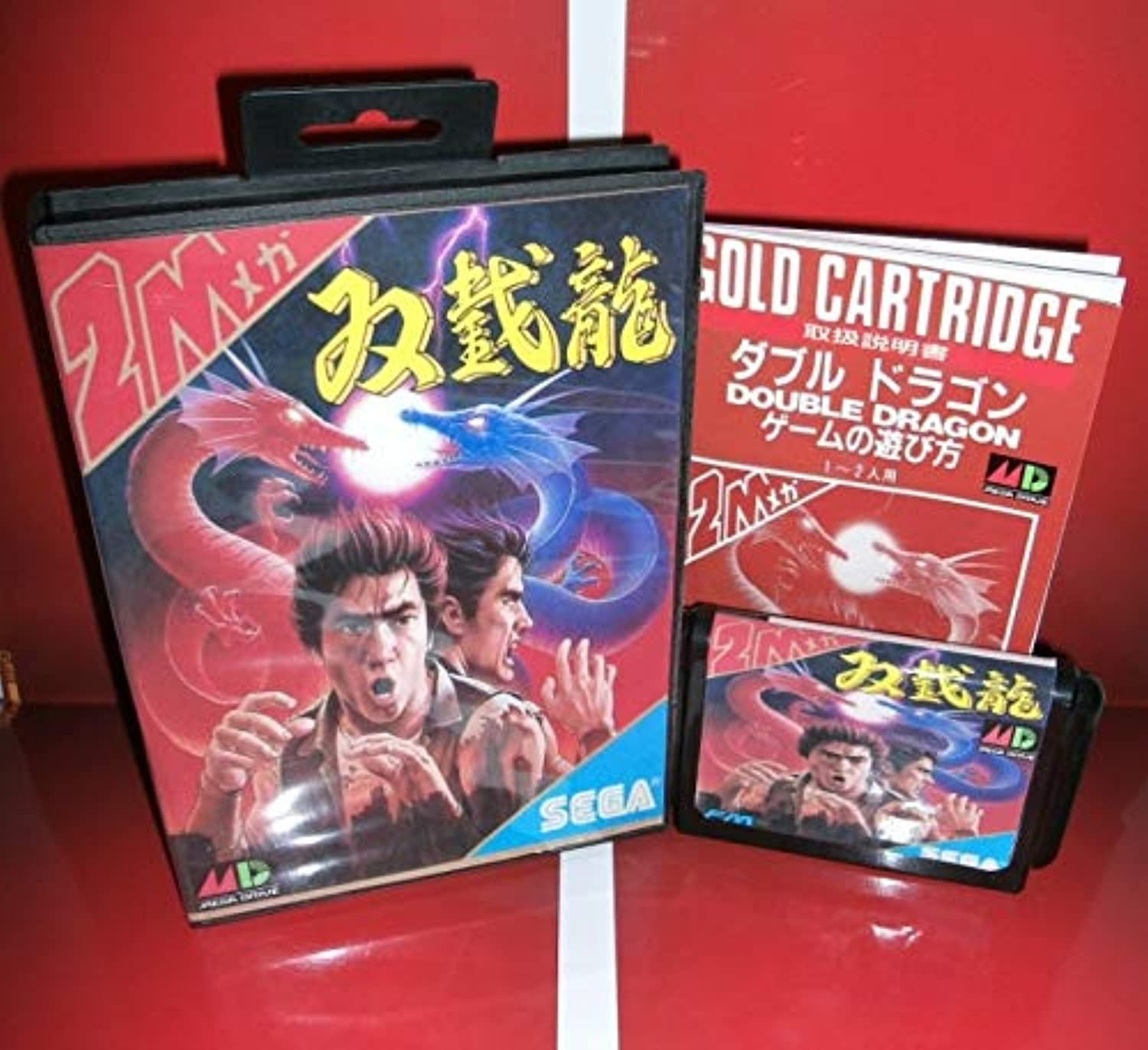 Value-Smart-ToysDouble Dragon Japan Cover with Box and Manual for Sega MegaDrive Genesis Video Game Console 16 bit MD Card