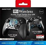 ニンテンドースイッチ用無線コントローラ『HG ワイヤレスバトルパッドターボProSW(ブラック)』 - Switch
