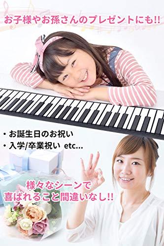 Bluesplash『61鍵ハンドロールピアノ』