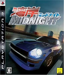 Best wangan midnight video game Reviews