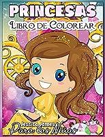 Princesas Libro para Colorear para Niñas: Interesante Libro para Colorear para Niños Lindos, de 3 a 9 Años, con Princesas y Magia - Libro para Colorear de Princesas para Niñas 3-5 3-9 4-8 - Libro para Colorear de Acuarela Perfecto para Niños