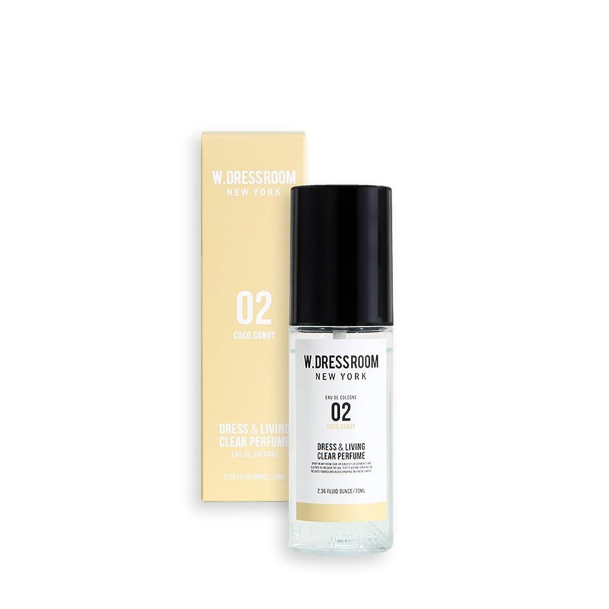 価値困難訪問W.DRESSROOM Dress & Living Clear Perfume 70ml/ダブルドレスルーム ドレス&リビング クリア パフューム 70ml (#No.02 Coco Conut) [並行輸入品]
