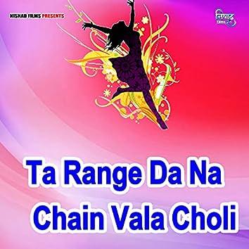 Ta Range Da Na Chain Vala Choli