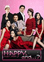 Happy, and…? [DVD]
