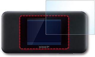 WHO UQ WIMAX AU Speed Wi-Fi NEXT W06 HWD37S 専用ガラスフィルム WIFI ルーター モバイル ルーター 保護フィルム 9H 0.33MM ラウンドカット GF-W06