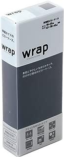東京西川 枕カバー ネイビー 50~70 X 35~43cm用  のびのび 抗菌防臭 アイロン要らず 速乾 ふわすべ wrap PGT2024488DB